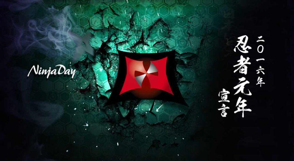 2/22「忍者の日」のキャンペーン参加者が募集開始!