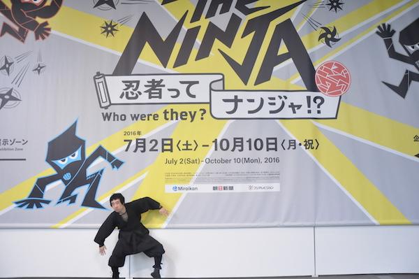【Nin-Semi】忍者が食べていた「忍者食」の真実! 〜企画展「The NINJA」忍術学講座〜