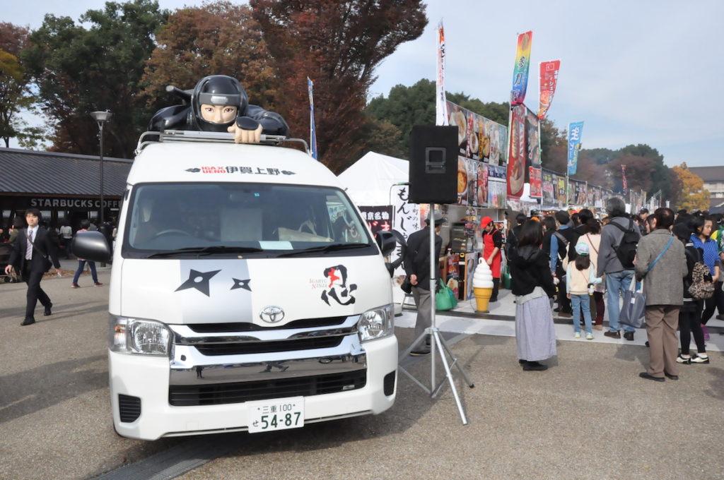 「伊賀上野NINJAフェスタ2016 in上野恩賜公園」で忍者をJackしてきた